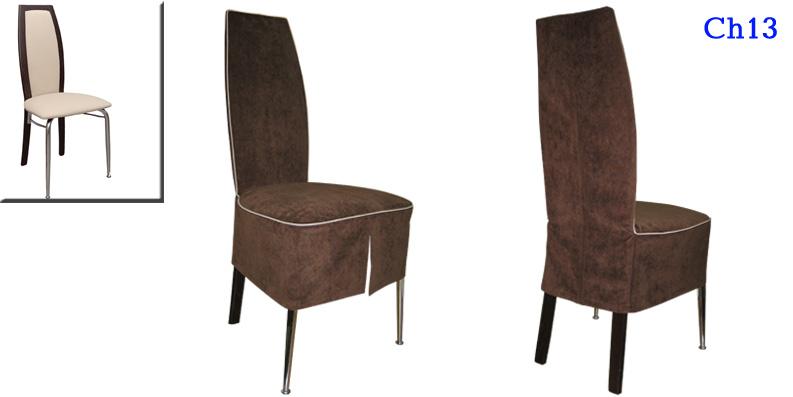 Вязание чехлов для кресла