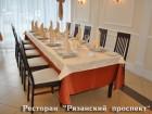 """Ресторан """"Рязанский проспект"""""""