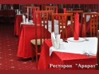 Ресторан Арарат