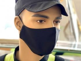 Защитная белая маска