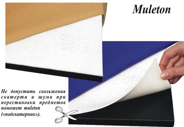 Мулетон ткань купить москва стар косметика оптом